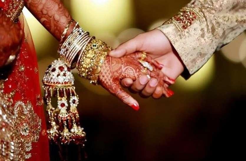 अंतरजातीय विवाह करने पर समाज ने किया दंपती का बहिष्कार, 17 गिरफ्तार