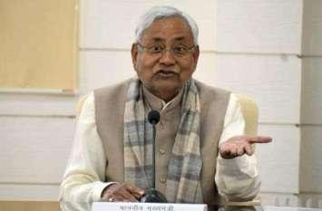केंद्रीय बजट 2019: नीतीश-मोदी ने सराहा तो राबड़ी ने की निंदा