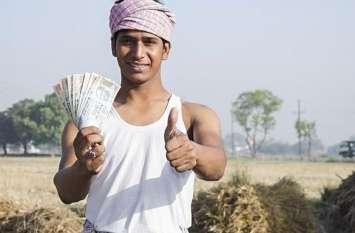 पीएम किसान सम्मान निधि योजना में 1 लाख 37 हजार किसानों ने किया आवेदन