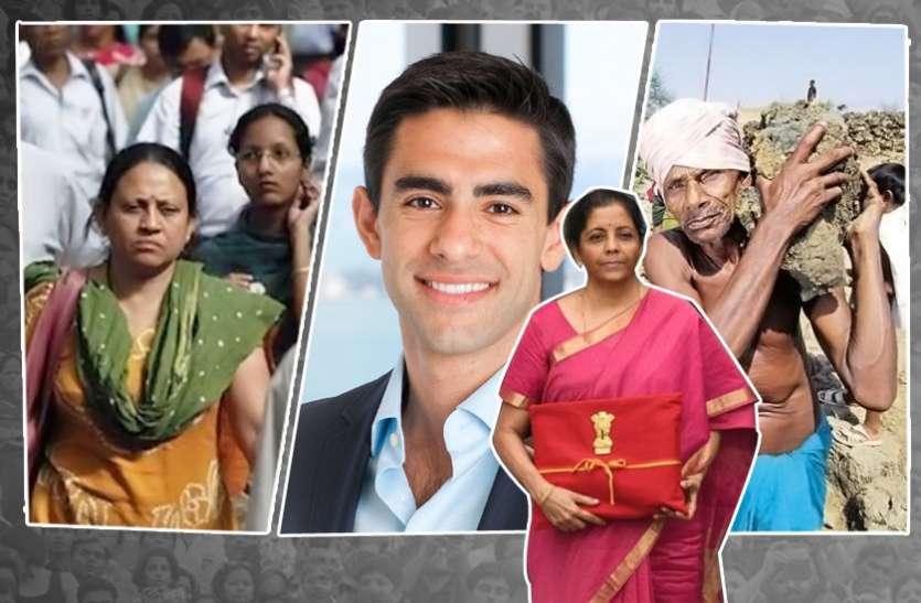 बजट 'न्यू इंडिया' वाला: गरीबों-किसानों पर करम, अमीरों पर सितम, मिडिल क्लास का तोड़ा भ्रम