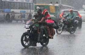 लंबे इंतजार के बाद आखिर मानसून ने दी दस्तक, मौसम विभाग ने जारी किया भारी बारिश का अलर्ट