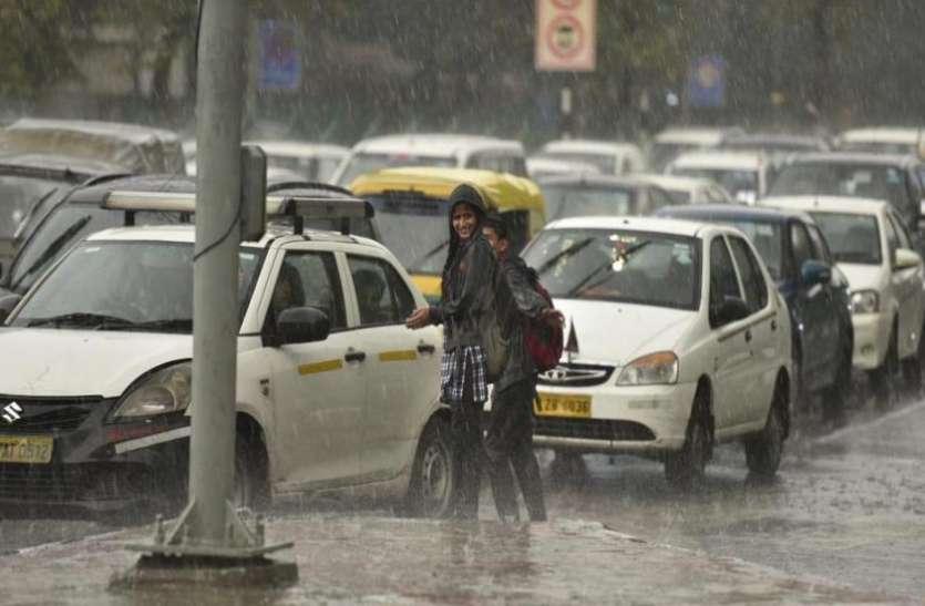 मौसम हुआ सुहाना, दिल्ली-NCR समेत देश के इन इलाकों में हो सकती है बारिश