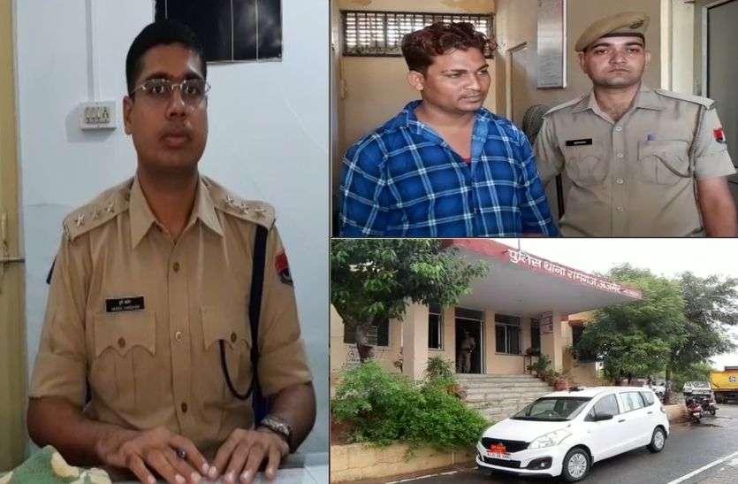 गुजरात की युवती से गैंग रेप के मुख्य आरोपी गिरफ्तार