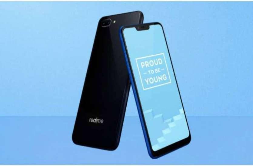Realme C2 आज एक बार फिर बिक्री के लिए उपलब्ध, मिल रहा 1000 रुपये का कैशबैक ऑफर