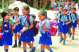 RTE के तहत गरीब छात्रों को प्राइवेट स्कूलों में प्रवेश का मिला एक और मौका
