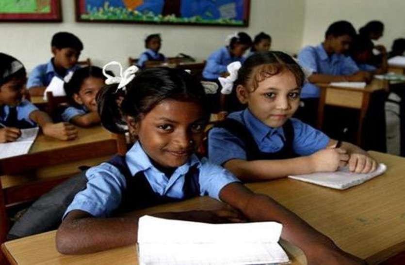 होनहार विद्यार्थी पहली बार निकलेंगे राजस्थान के बाहर घूमने, शिक्षा विभाग की अनूठी पहल