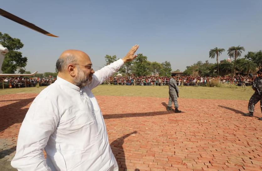 अमित शाह आज हैदराबाद के दौरे पर,पार्टी सदस्यता अभियान की करेंगे शुरूआत