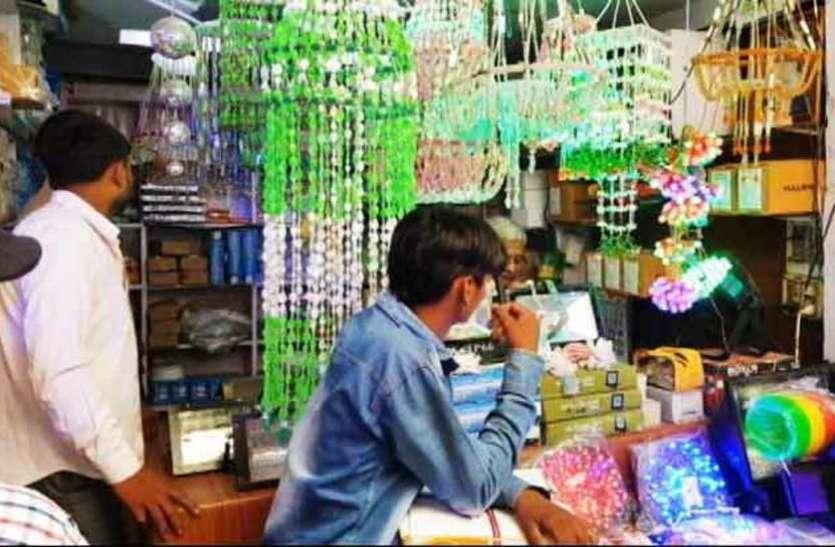 Budget 2019: 3 करोड़ छोटे दुकानदारों को मिलेगी पेंशन, ऐसे उठाएं लाभ