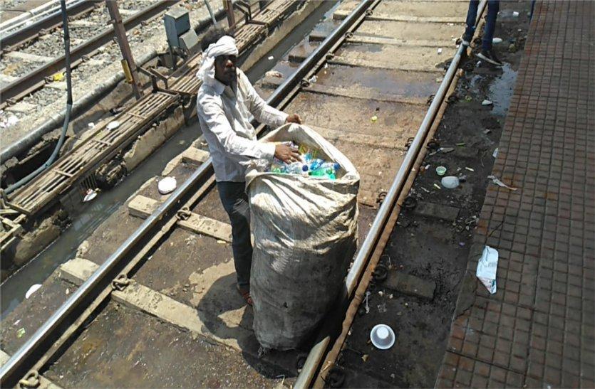 पर्यावरण संरक्षण के लिए स्टेशन पर लगाई क्रश मशीन, नहीं हो रहा उपयोग, पढ़ें खबर