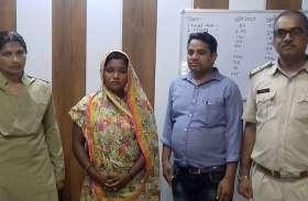 Dungarpur news फर्जीवाड़ा: क्लेम उठाने के लिए किया कारनामा...