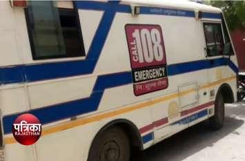 अलवर में एंबुलेंस से भागा बच्चा, बढ़ती जा रही है लापरवाही