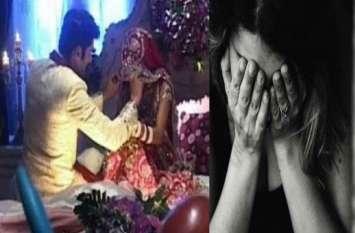 महज एक लाख रुपये के लिए दोबारा सुहागिन बनी मां, सुहागरात के बाद खुला ये बड़ा राज
