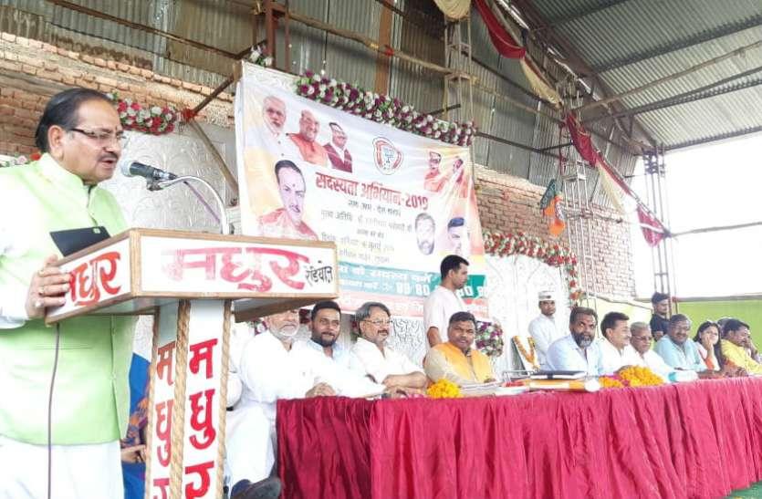 उप चुनाव को लेकर तैयारियों में जुटी भाजपा, इस अभियान की आज की गई शुरूआत, देखें वीडियो