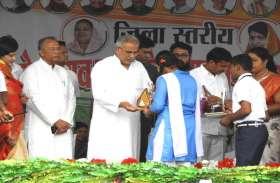 CM ने दी बालोद जिले को बड़ी सौगात, अर्जुंदा में खुलेगा उद्यानिकी कॉलेज और तहसील कार्यालय