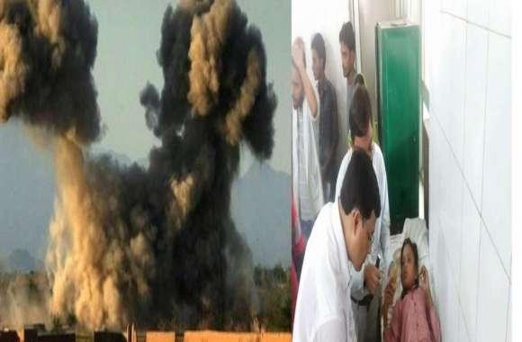 बड़ी खबर, स्कूल के पास हुआ बम विस्फोट, बच्चे हुए घायल, मची अफरा-तफरी..पुलिस बल तैनात