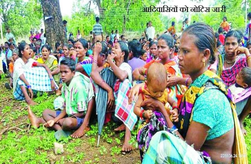NMDC खदान का विरोध करने वाले 465 आदिवासियों को नोटिस जारी,12 को होगा बयान