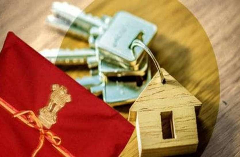 Home Loan : बजट में घर खरीदारों को मोदी सरकार ने दिया तोहफा, जानिए आपको कितना फायदा मिलेगा