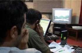 VIDEO : cricket gambling : मकान में चल रहा था ऑनलाइन सट्टा, पुलिस ने दी दबिश, सटोरियों में मचा हडक़ंप