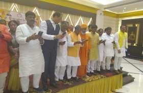 भाजपा सदस्यता अभियान - आज कार्यकर्ताओं का दिन