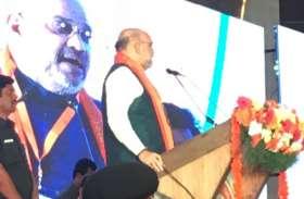 अमित शाह ने हैदराबाद में शुरू किया पार्टी सदस्यता अभियान, आदिवासी महिला को दिया पहला सदस्यता कार्ड
