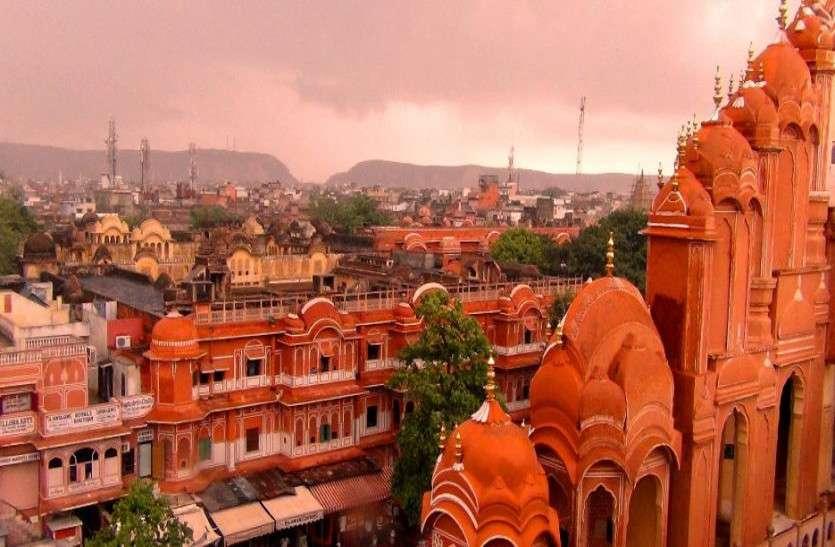 Pinkcity Jaipur :  Nadal Officer नियुक्त, फिरेंगे SMS Townhall के दिन