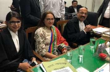 भाजपा नेत्री जया प्रदा ने सपा सांसद आजम खान के खिलाफ हाईकोर्ट से की यह अपील