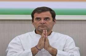 पटना:राहुल गांधी के इस्तीफा वापस नहीं लेने पर पार्टी कार्यकर्ताओं ने दी सामूहिक आत्मदाह की चेतावनी