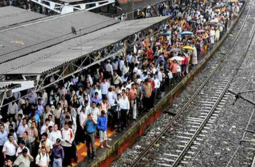 Mumbai की ओर जाने वाले यात्री ध्यान दे, 10 ट्रेनें हुई लेट, बदला रुट और समय