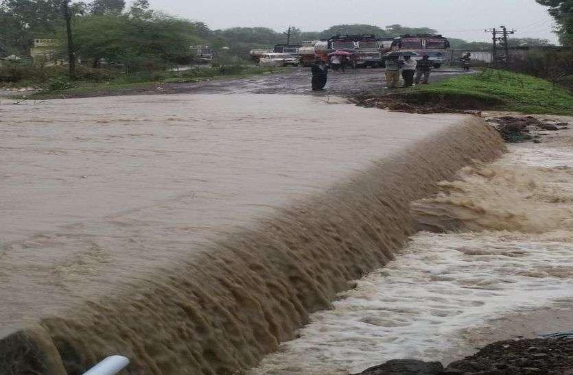 Mp: प्रदेश के इन जिलों में फिर से बाढ़ का अलर्ट