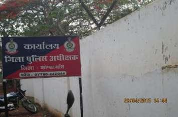 कोण्डागांव पुलिस कप्तान ने की यातायात शाखा की सर्जरी, ढेड़माह में तीसरी दफे हुआ बदलाव