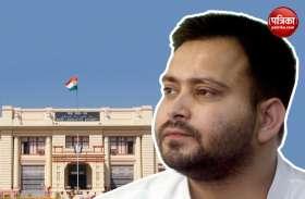 तेजस्वी यादव होंगे बिहार विधानसभा में सीएम प्रत्याशी, RJD की राष्ट्रीय कार्यकारिणी का फैसला