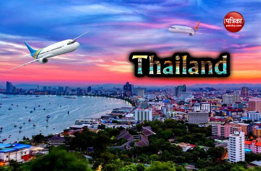 अब छत्तीसगढ़ के लोग कम कीमत में ले सकेंगे Thailand घूमने का मज़ा, IRCTC ने लांच किया स्पेशल पैकेज, ऐसे करें बुकिंग !