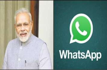 फेक अलर्ट: व्हाट्सएप्प पर शेयर किए जा रहे हैं ये दो मैसेज, यहां जान लीजिए सच्चाई