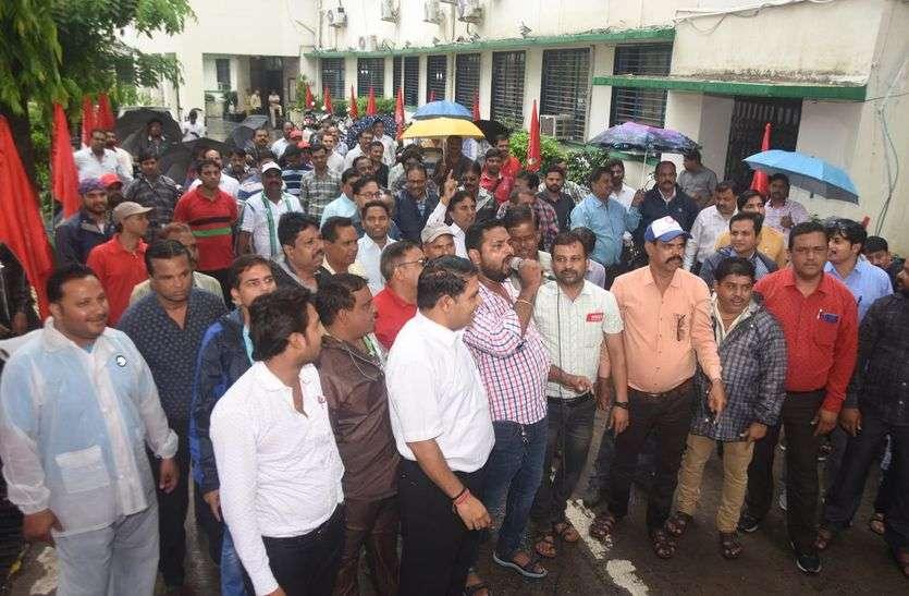 केन्द्र की जन विरोधी नीतियों के खिलाफ प्रदर्शन १६ को
