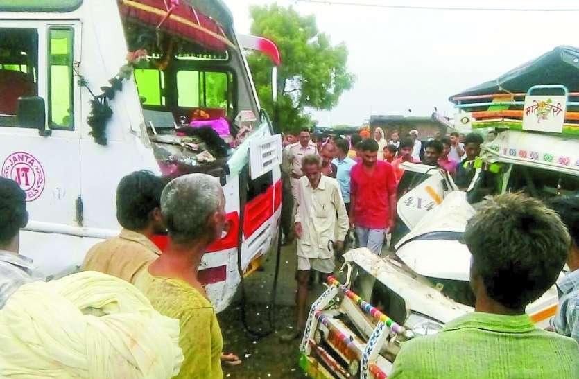 आपातकालीन सेवा विफल, सवा घंटे तक तड़पते रहे घायल, नहीं पहुंची कोई सहायता