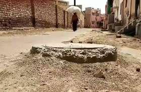शहर में अधूरा सीवरेज कार्य, आमजन की बढ़ती सिरदर्दी