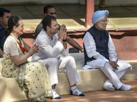 Congress working Committee