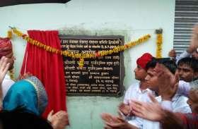 राज्यमंत्री चांदना ने खोला खजाना, 19 करोड़ के विकास कार्यों को हरी झण्डी