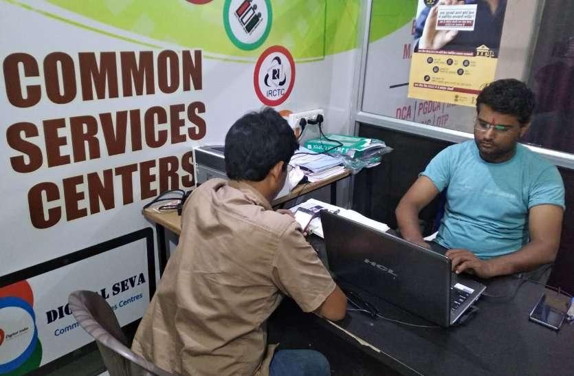 अब दिल्ली में बैठे अधिवक्ताओं से भी जरुरतमंद ले सकेंगे कानूनी मदद, इस जिले में शुरू हुई खास पहल