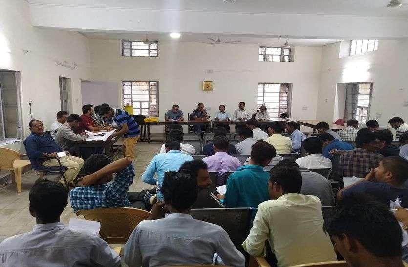 शिक्षा विभाग का सराहनीय प्रयास : राजस्थान के इस जिले में सबसे पहले हुई काउंसलिंग...जानिए कैसे...