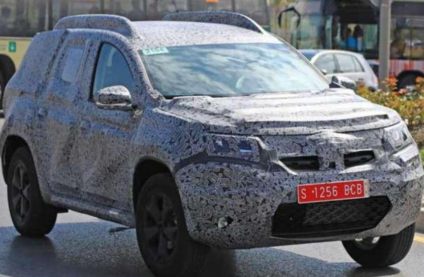Renault Duster नए अवतार में कल होगी भारत में लॉन्च, कनेक्टेड फीचर्स से हो सकती है लैस