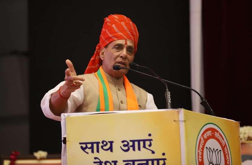 भाजपा के प्रति एक वर्ग में खौफ भरा गया, वो डर हमें निकालना है: राजनाथ सिंह