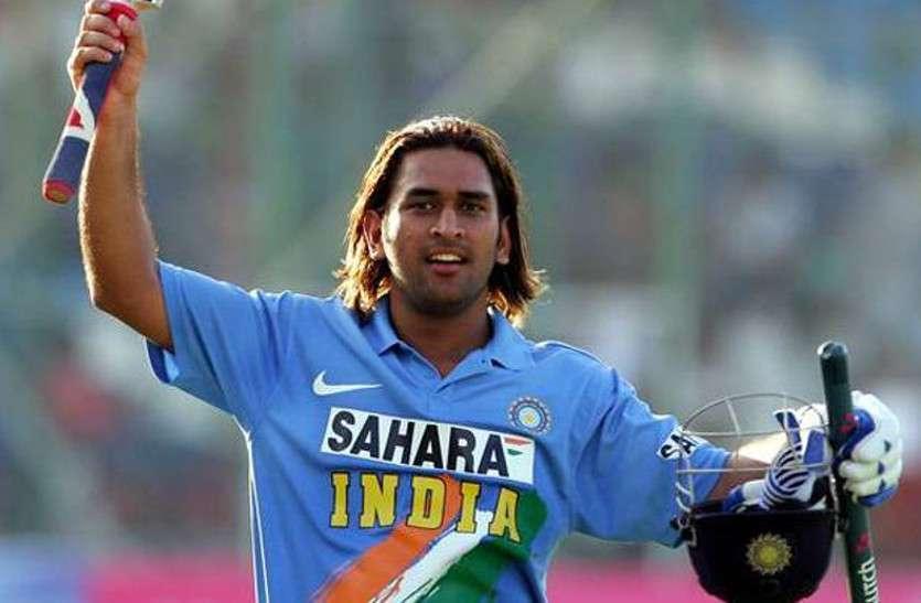 जन्मदिन पर खास: जयपुर में 183 रन की पारी खेलकर धोनी ने बनाया था ODI रिकॉर्ड