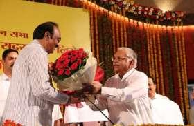 पूर्व केन्द्रीय मंत्री ने विधानसभा अध्यक्ष को किया सम्मानित-देखें तस्वीरें