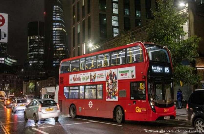 बेघरों के लिए ब्रिटिश सरकार की पहल, डबलडेकर बस को बना दिया रैनबसेरा