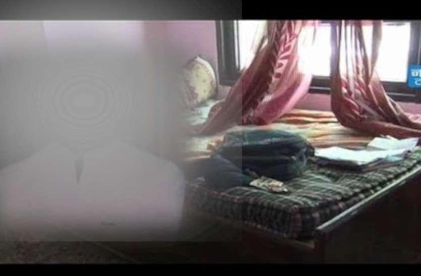देर रात कमरे में सोने चली गई पत्नी, सुबह उठे तो नजारा देख पूरा गांव रह गया सन्न