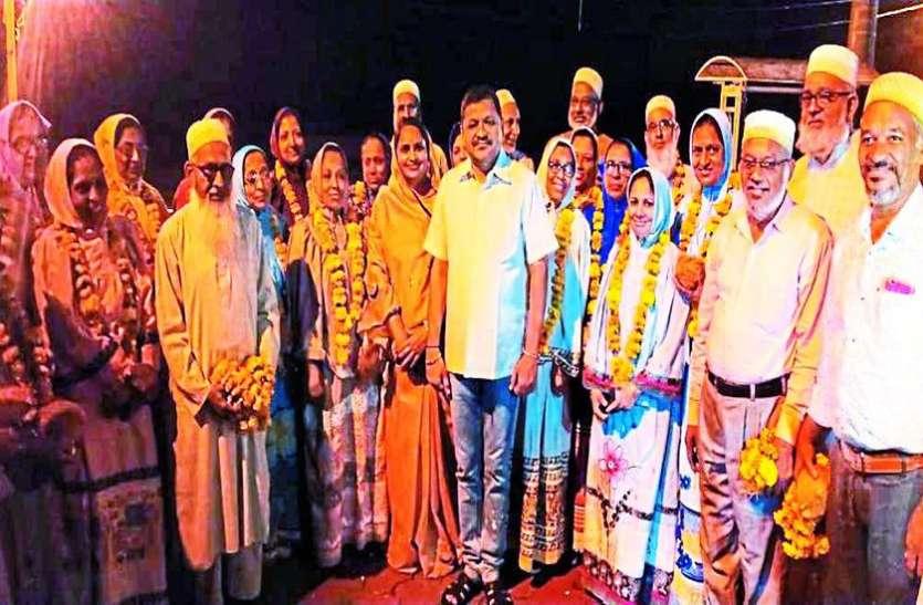 बोहरा समाज के हजयात्रियों का किया सम्मान