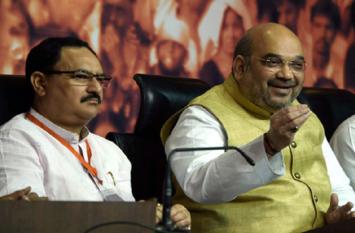 अमित शाह और नड्डा ने बुलाई भाजपा नेताओं की बैठक, सदस्यता अभियान की प्रोग्रेस पर चर्चा