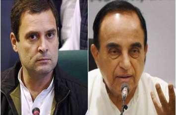 राहुल गांधी पर कोकीन लेने के आरोप में सुब्रमण्यम स्वामी के खिलाफ FIR दर्ज, देखें VIDEO
