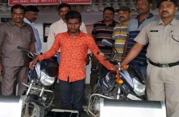 स्टेशन में घूम रहा था युवक, जीआरपी को देखते ही लगा भागने, तो जवानों ने दौड़ाकर पकड़ा, पूछने पर खोला राज...
